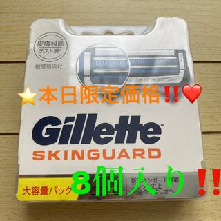 ジレ(gilet)の⭐️本日限定価格‼️❤️スキンガードマニュアル替刃8B 8個入り❤️(メンズシェーバー)