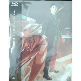 バンダイナムコエンターテインメント(BANDAI NAMCO Entertainment)の【未開封 おまけ付】  閃光のハサウェイ  ブルーレイ  Blu-ray通常版 (アニメ)