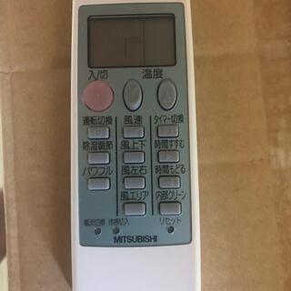 三菱電機 - 三菱エアコン用リモコン NP1010 049DL