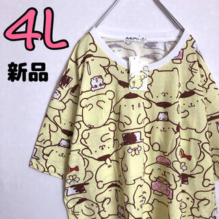 ポムポムプリン(ポムポムプリン)のポムポムプリン 総柄Tシャツ 4L 黄色 サンリオ ロング丈 大きなサイズ(Tシャツ(半袖/袖なし))