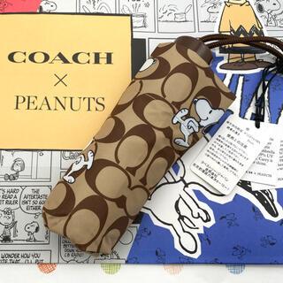 コーチ(COACH)の新品未使用 COACH コーチ  バッグ 財布 UVカット 傘 スヌーピー(傘)