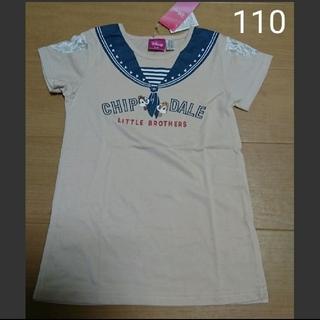 チップアンドデール(チップ&デール)のチップ&デール シャツ(Tシャツ/カットソー)