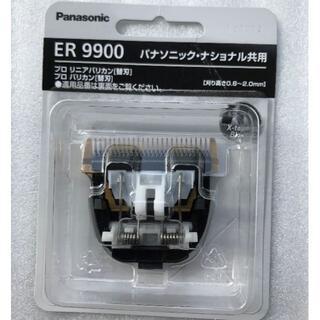 パナソニック(Panasonic)のパナソニック プロ バリカン 替刃 ER9900 (その他)