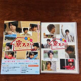 ジャニーズWEST - 寮フェス!~最後の七不思議~ 豪華版【Blu-ray】 Blu-ray