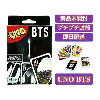 UNO BTS ウノ カードゲーム 新品 防弾少年団 バンタン(トランプ/UNO)