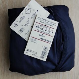 ムジルシリョウヒン(MUJI (無印良品))の無印良品 ポケッタブルバッグ(エコバッグ)