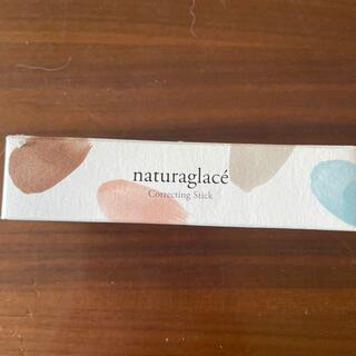 ナチュラグラッセ(naturaglace)のナチュラグラッセ コレクティングスティック 01(コントロールカラー)