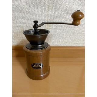カリタ(CARITA)のカリタ コーヒーミル KH-3(コーヒー)