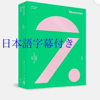 ボウダンショウネンダン(防弾少年団(BTS))のbts memories 2020 DVD メモリーズ(K-POP/アジア)