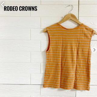 ロデオクラウンズ(RODEO CROWNS)の【超お得!!!】ロデオクラウンズ  ノースリーブ レディース S(タンクトップ)