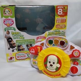 ワンワン ハンドルおもちゃ(知育玩具)