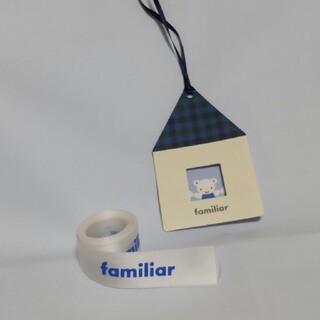 ファミリア(familiar)のファミリア メッセージカード リボン(カード/レター/ラッピング)
