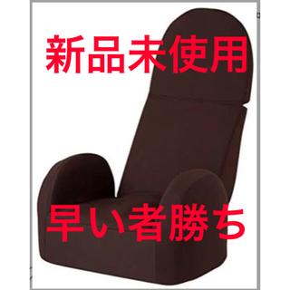 芦屋美整体 骨盤シェイプエアー(エクササイズ用品)
