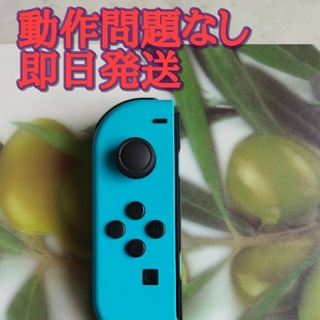 ニンテンドースイッチ(Nintendo Switch)のswitch ジョイコン ネオンブルー L(家庭用ゲーム機本体)