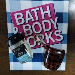 バスアンドボディーワークス(Bath & Body Works)のBATH&BODY WORKS ハンドサニタイザー専用ホルダー(アルコールグッズ)