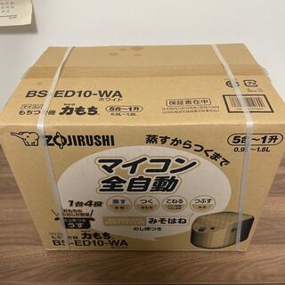 ゾウジルシ(象印)のZOJIRUSHI もちつき機 マイコン全自動 BS-ED10-WA(調理機器)