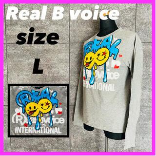 リアルビーボイス(RealBvoice)の【秋物】Real B voice リアルビーボイス 長袖 Tシャツ サイズL(Tシャツ(長袖/七分))