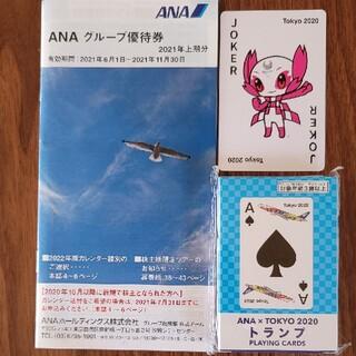 エーエヌエー(ゼンニッポンクウユ)(ANA(全日本空輸))の東京2020トランプ と  ANA優待券(トランプ/UNO)