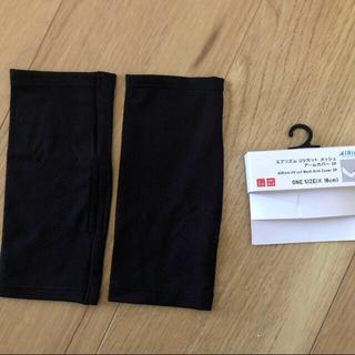 ユニクロ(UNIQLO)のユニクロ エアリズムUVカットメッシュ アームカバー(手袋)