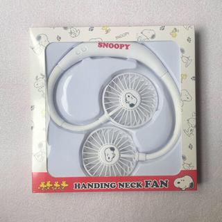 スヌーピー(SNOOPY)のスヌーピーヘッドフォン型ファン+水筒専用(扇風機)