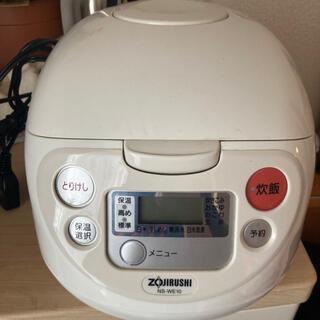 ゾウジルシ(象印)の【値下】象印 炊飯器 NSWE10(炊飯器)