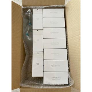 アップル(Apple)の保証未開始 AirPods Pro 国内正規品 10個セット (ヘッドフォン/イヤフォン)