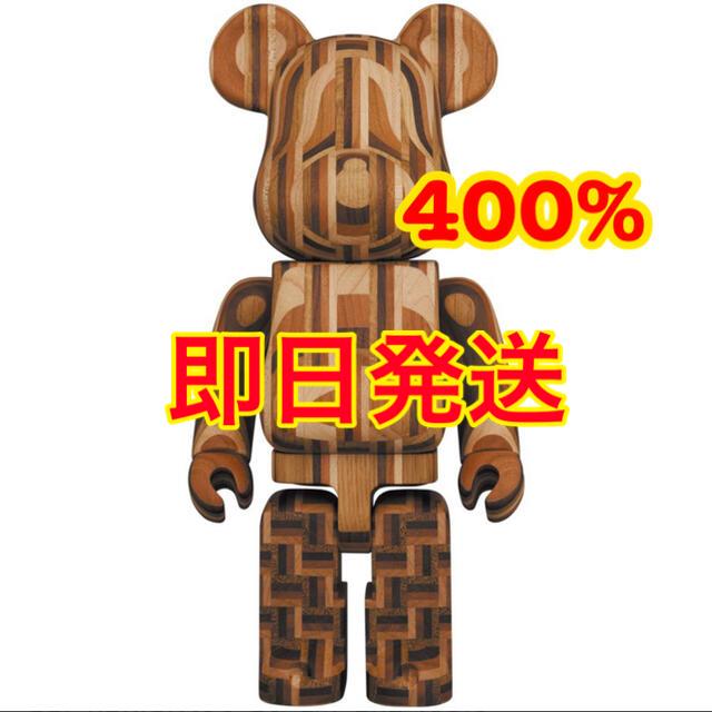 MEDICOM TOY(メディコムトイ)のBE@RBRICK カリモク 寄木 2nd 400% エンタメ/ホビーのフィギュア(その他)の商品写真