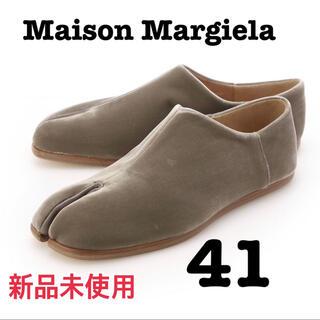 マルタンマルジェラ(Maison Martin Margiela)の新品メゾンマルジェラTABIローファー メンズサイズ(ドレス/ビジネス)
