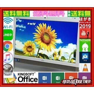 フジツウ(富士通)のリモサポ&安心保証⛳動画編集再生⛳FH56-SB⛄SSD&windows10(デスクトップ型PC)
