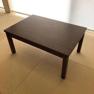 ムジルシリョウヒン(MUJI (無印良品))の無印良品 バーチ材 ローテーブル(ローテーブル)
