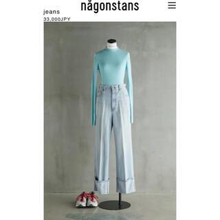 エンフォルド(ENFOLD)の美品 nagonstans デニム 36【ナゴンスタンス】(デニム/ジーンズ)