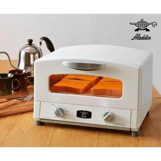 【新品】新型アラジントースター(白) / 4枚焼き / AGT-G13AW(調理機器)