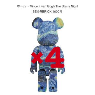 メディコムトイ(MEDICOM TOY)のGogh The Starry Night BE@RBRICK 1000% ×4(その他)