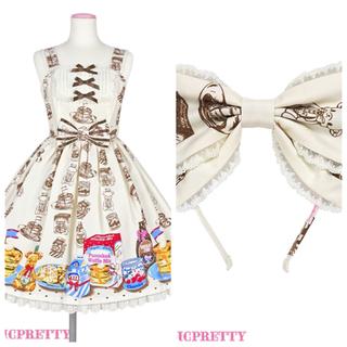 アンジェリックプリティー(Angelic Pretty)のHoney Cake切替ジャンパースカート 2点セット(ひざ丈ワンピース)