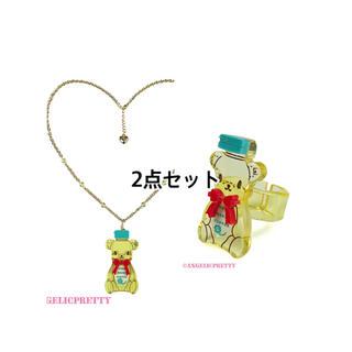 アンジェリックプリティー(Angelic Pretty)のAngelic Pretty Honey Bear ネックレスとリング2点セット(ネックレス)