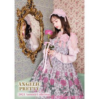 アンジェリックプリティー(Angelic Pretty)のLook Book 2021 Autumn Collection(ファッション)