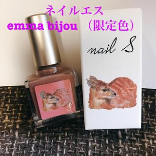 ネイルエス 限定品 emma bijou ポストカード付(マニキュア)
