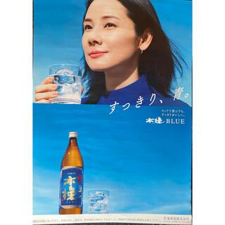 吉田羊 B2ポスター 木挽ブルー(印刷物)