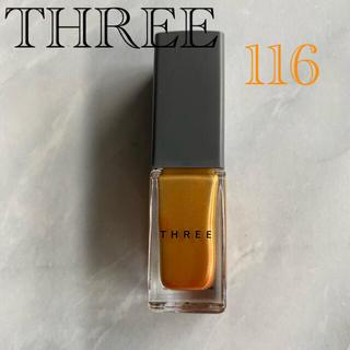 THREE - 【中古】THREE ネイル 116