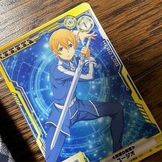 バンダイナムコエンターテインメント(BANDAI NAMCO Entertainment)のソードアートオンライン アーケード ACカード カード ユージオ SAO 限定(カード)
