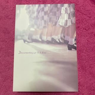 ノギザカフォーティーシックス(乃木坂46)の悲しみの忘れ方 Documentary of 乃木坂46(アイドル)