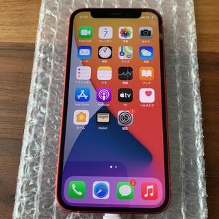 iphone12 mini 64GB レッド SIMロック解除済み(スマートフォン本体)