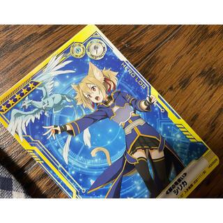 バンダイナムコエンターテインメント(BANDAI NAMCO Entertainment)のソードアートオンライン アーケード ACカード カード シリカ SAO 限定(カード)