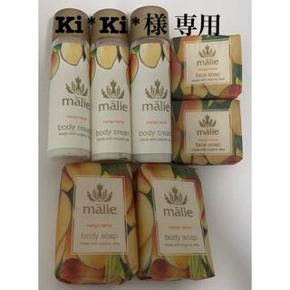 Malie Organics - 【新品・未使用】malie organics マリエオーガニクスマンゴー