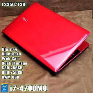 エヌイーシー(NEC)のハイスペック 4世代i7 /爆速SSD256GB+HDD750GB/メモリ8GB(ノートPC)