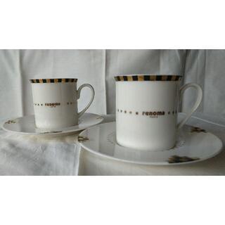 レノマ(RENOMA)のレノマ コーヒーカップ&ソーサー 2客セット(グラス/カップ)