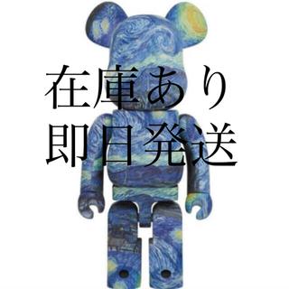 メディコムトイ(MEDICOM TOY)のVincent van Gogh BE@RBRICK  1000%(フィギュア)