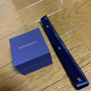 ヴァンドームアオヤマ(Vendome Aoyama)のVENDOME AOYAMA 空箱 リボン付き (その他)