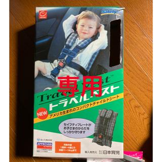 ニホンイクジ(日本育児)のコンパクトチャイルドシート(自動車用チャイルドシート本体)