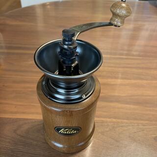 カリタ(CARITA)のカリタ コーヒーミル KH-3(調理道具/製菓道具)